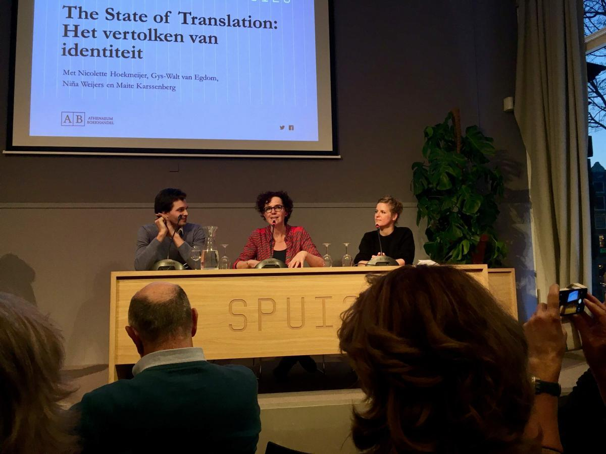 State of Translation